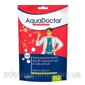 Дезінфектант на основі хлору швидкого дії AquaDoctor C-60T SKL11-252507