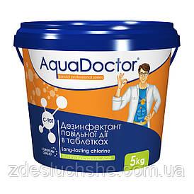 Дезінфектант на основі хлору тривалої дії AquaDoctor C-90T SKL11-249825
