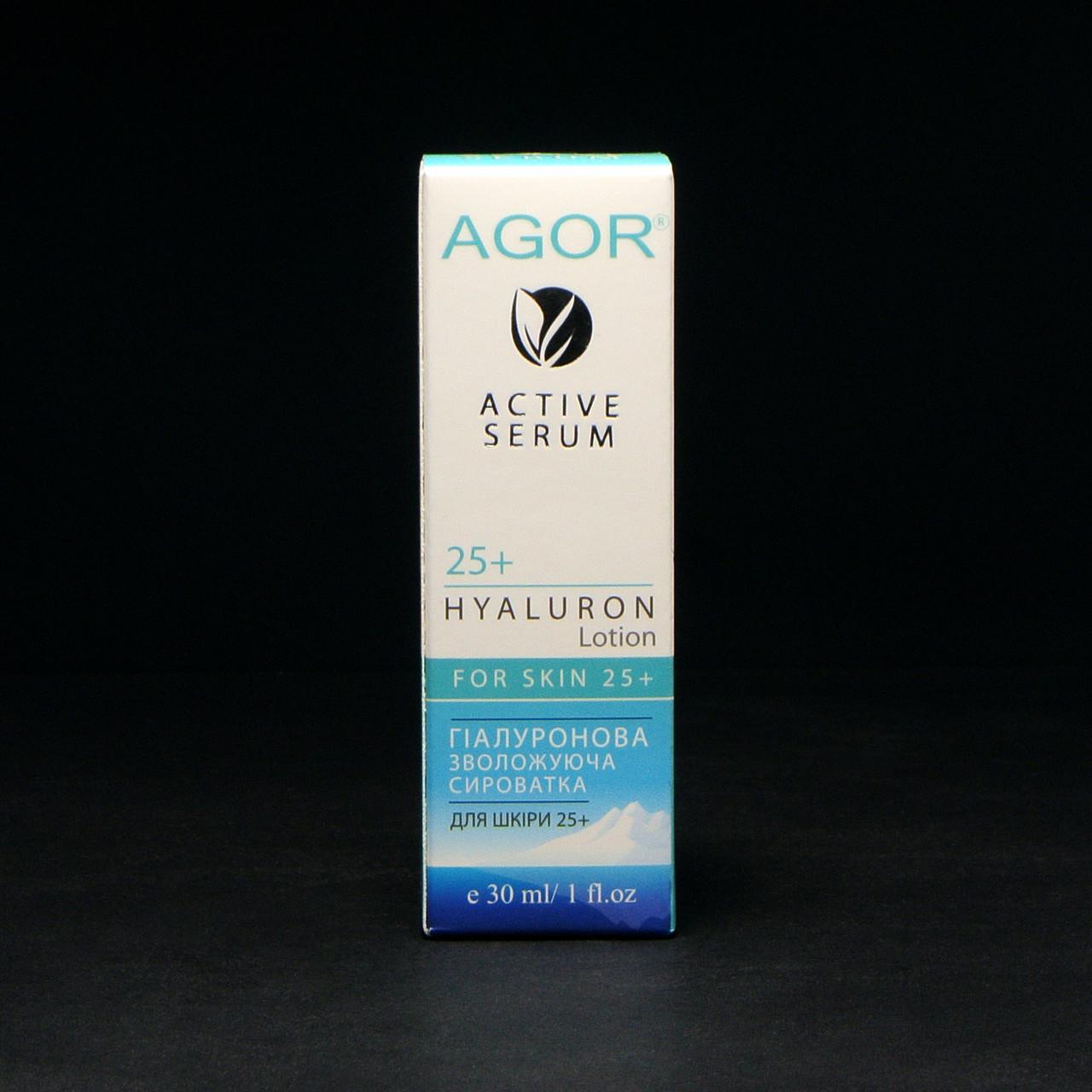 Зволожуюча сироватка HYALURON 25+ від Agor 30 мл