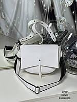 Жіноча сумка на плече 4222 білий Жіночі клатчі Жіночі сумки купити оптом в Україні, фото 1