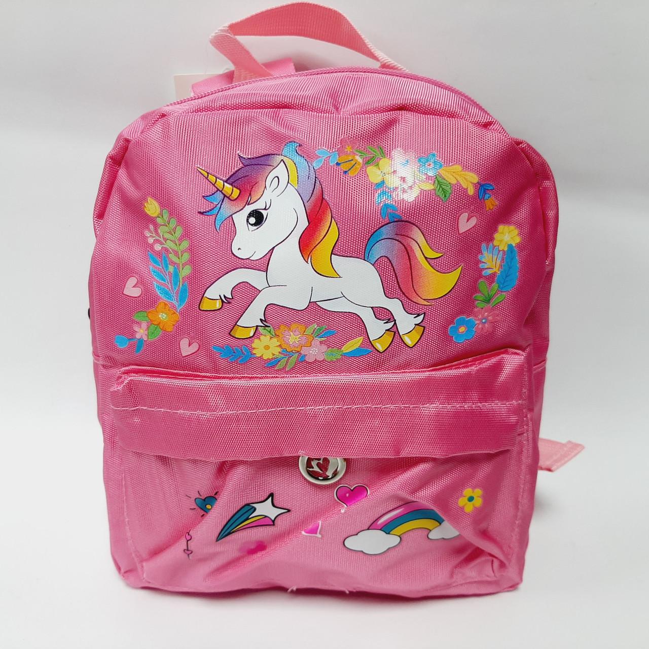 Рюкзак детский для девочки Единорог