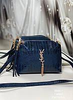 Женский сумка на плечо 3944 синий Женские клатчи Женские сумки купить оптом в Украине, фото 1