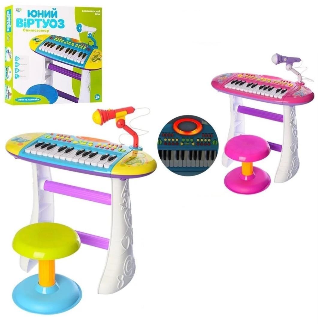 """Дитячий синтезатор Limo Toy """"Юний Віртуоз"""" зі стільчиком (BB383BD)"""
