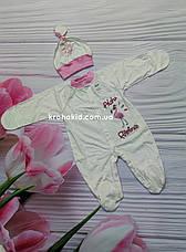 Чоловічок інтерлок на кнопочках 18-20 розмір (56 см, 62 см) / чоловічки для новонародженого, фото 2