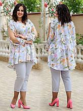 Легкий літній жіночий батальний брючний костюм з принтом (р. 48-50).