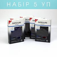 Мужские хлопковые трусы DIWARI набор 5 упаковок трикотажные боксеры в коробке черные синие