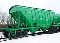 Цемент вагонными нормами по Украине