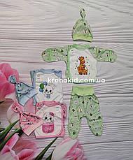 Костюмчик интерлок для новорожденных  (56 см, 62 см): ползунки, распашонка, шапочка, фото 2