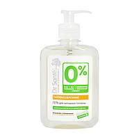 Dr. Sante 0% Гель для интимной гигиены Очищение и Увлажнение Гипоаллергенно 250 мл