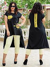 Стильний жіночий батальний брючний костюм з аппликацыей на туніці (р. 48-62).
