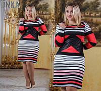 """Женское платье  """"Модница"""", фото 1"""