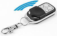 Брелок-пульт - 4 канала 433МГц для ворот гаража / автомобильных сигнализаций