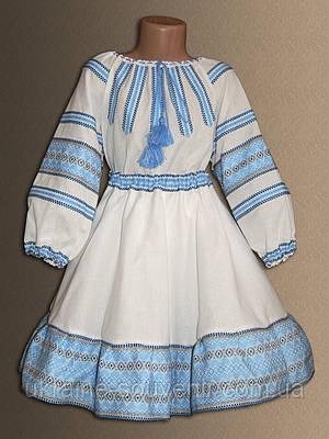 Вишитий дитячий костюм. Український костюм для дівчат. b769e371aa4d0