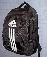 Рюкзак Adidas 013263 черный спортивный школьный на три отдела размер 30 см х 44 см х 23 см объем 30 л
