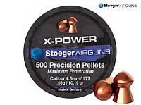 Пули Stoeger X-Power 0,66 г 500шт, фото 1