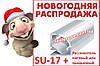 Алюминиевый профиль SU-17 + Рассеиватель матовый или прозрачный + заглушки