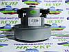 Двигатель пылесоса (Электродвигатель, мотор) WHICEPART (vc07w10-sx) PD 1600w, для пылесоса LG