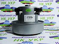Двигатель пылесоса (Электродвигатель, мотор) WHICEPART (vc07w10-sx) PD 1600w, для пылесоса LG, фото 1