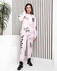 Стильный спортивный костюм нежно розовый