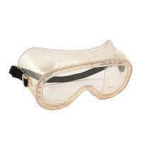 Захисні окуляри в Украине. Сравнить цены c888f990c73f0