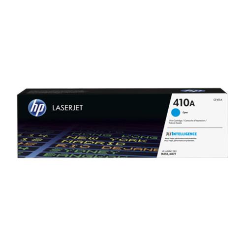 Картридж HP 411A (CF411A) синій з чіпом