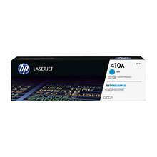 Картридж HP 411A (CF411A) синий с чипом