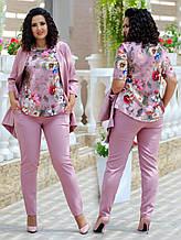 Ошатний жіночий батальний костюм трійка з принтом ЗД квіти на блузі (р. 48-62).