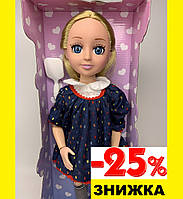 Детская большая Кукла Пупс для девочки Поет Говорит фразы с аксессуарами 46 см Куклы Пупсы для девочек