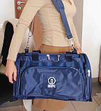Пошив  дорожно - спортивных сумок.  Минимальный заказ от 10 штук, фото 3