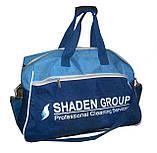 Пошив  дорожно - спортивных сумок.  Минимальный заказ от 10 штук, фото 5