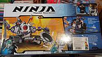 Конструктор Bela Ninja «Разрушитель»: 3 фигурки-персонажа, 252 элемента