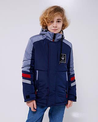 Рофл синяя детская подростковая куртка демисезонная на мальчика
