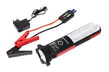 Фонарь светодиодный аккумуляторный с накопителем и функцией пуска