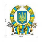 Наклейка Автоорнамент Н-032