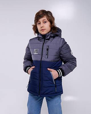 Джастин серая детская подростковая деми куртка на мальчика