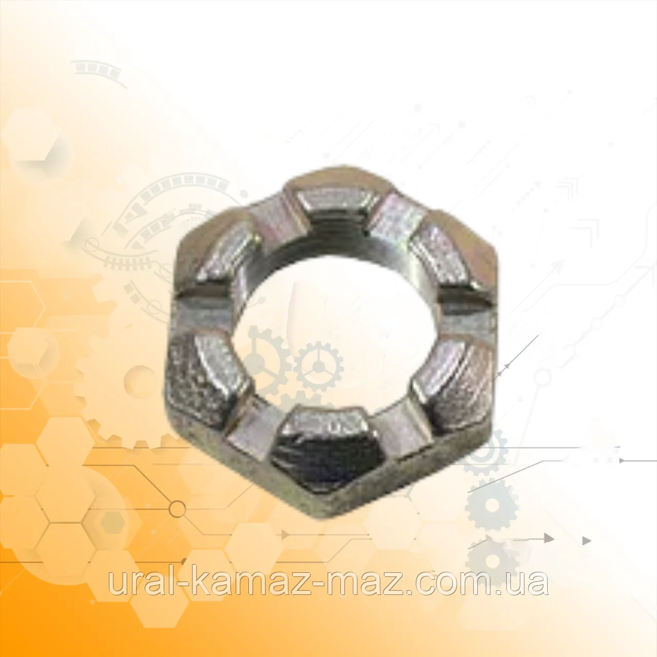 Гайка М30*1,5 фланца редуктора 335033