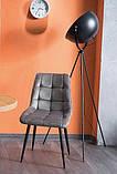 Стілець CHIC Velvet сірий ніжки чорні Signal (безкоштовна доставка), фото 5