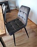 Стілець CHIC Velvet сірий ніжки чорні Signal (безкоштовна доставка), фото 6