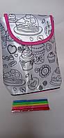 Детский рюкзак разукрашка для девочки