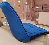 Стілець CHIC Velvet синій ніжки чорні Signal (безкоштовна доставка), фото 7