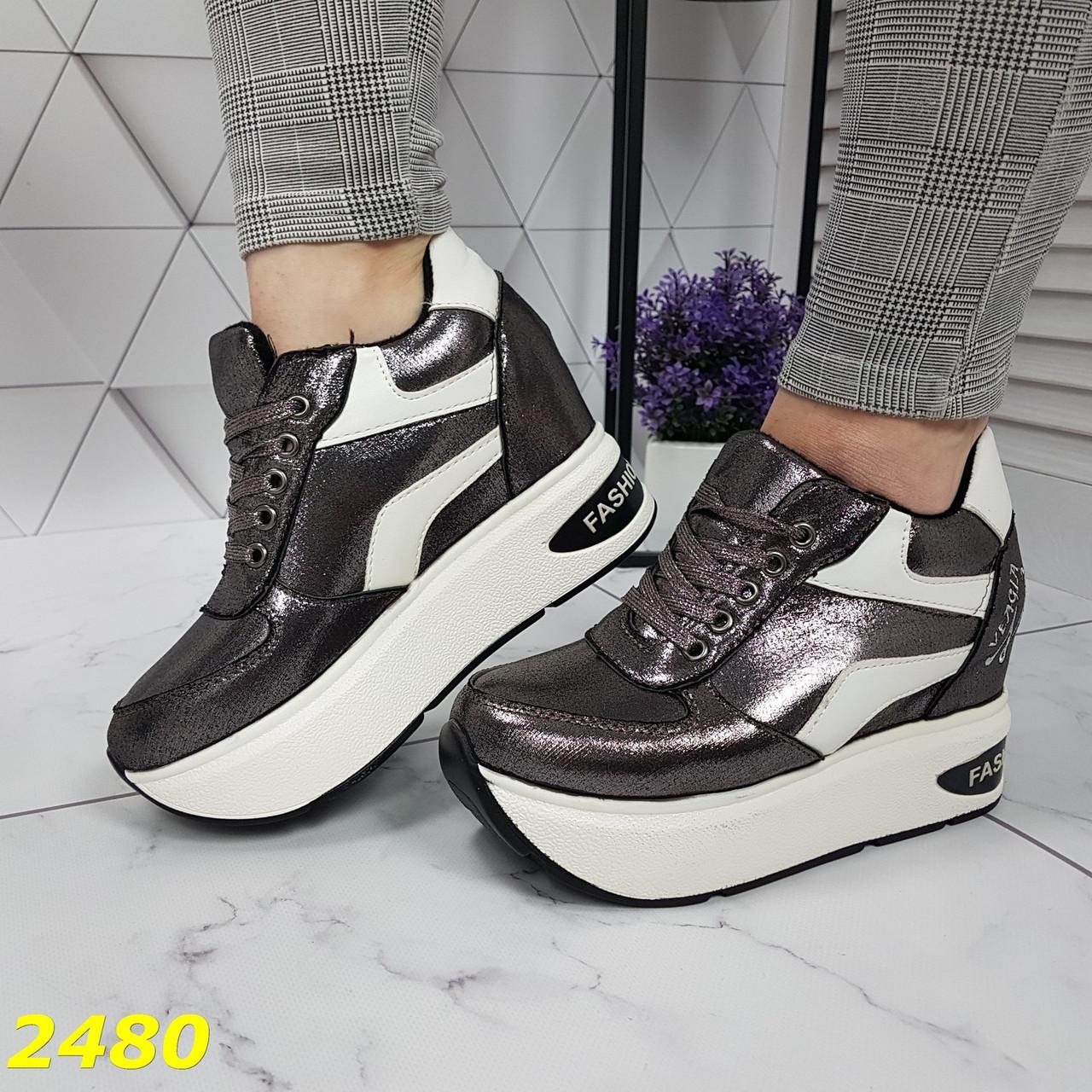 Кросівки снікерси на високій платформі з танкеткою графіт 38, 40, 41 р. (2480)