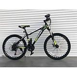 Велосипед Top Rider 611 24 дюймов, фото 5
