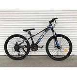 Велосипед Top Rider 611 24 дюймов, фото 4