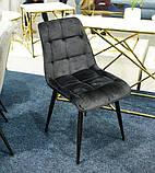 Стілець CHIC Velvet чорний ніжки чорні Signal (безкоштовна доставка), фото 2