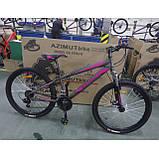 Велосипед Azimut Extreme Шимано GFRD 26 х 14, фото 3