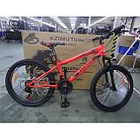 Велосипед Azimut Extreme Шимано GFRD 26 х 14, фото 4