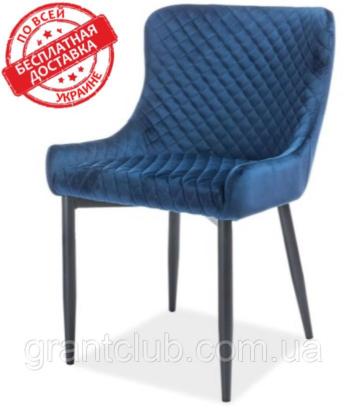 Стілець COLIN Velvet синій ніжки чорні Signal (безкоштовна доставка)
