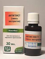 Смесь экстрактов-концентратов АНТИГЛИСТ