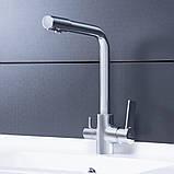 Комбінований змішувач для кухні з фільтром Q-tap Form CRM 007F-2, фото 3