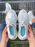 Adidas Yeezy Boost 350 Cloud White (белые), фото 6